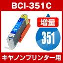 Bci-351-c
