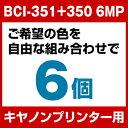 Bci-351-gy-set-6