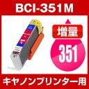 Bci-351-m
