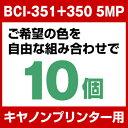 Bci-351-set-10