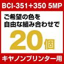 Bci-351-set-20