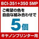Bci-351-set-5