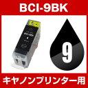 Bci-9-bk