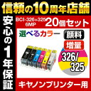 Bci-i326-gy-set-20