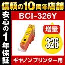 Bci-i326-y