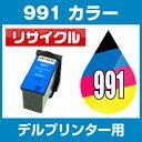 Dell991-clr