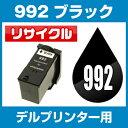 Dell992-bk