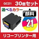 Gc21-4cl-set-gan-30