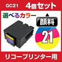 Gc21-4cl-set-gan-4