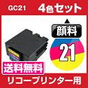 Gc21-4cl-set-gan