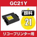 Gc21-y-gan