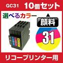 Gc31-4cl-set-gan-10