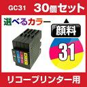 Gc31-4cl-set-gan-30