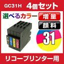 Gc31-xl4cl-set-gan-4