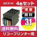 Gc31-xl4cl-set-gan