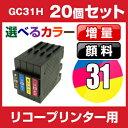 Gc31-xl4clset-gan-20