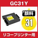Gc31-y-gan