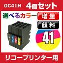 Gc41-xl4cl-set-gan-4