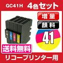 Gc41-xl4cl-set-gan