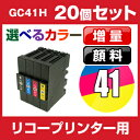 Gc41-xl4clset-gan-20