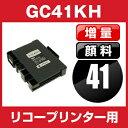 Gc41-xlbk-gan