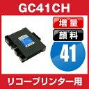 Gc41-xlc-gan