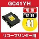 Gc41-xly-gan
