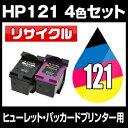 Hp121-4cl-set