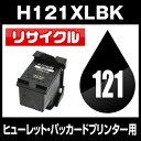 Hp121-bk