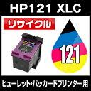 Hp121-clr