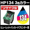 Hp134-clr