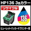 Hp136-clr