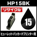 Hp15-bk