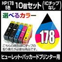 Hp178-xl5cl-set-10
