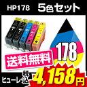 Hp178i-xl5cl-set