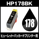 Hp178i-xlbk