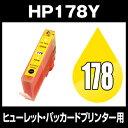 Hp178i-xly