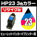 Hp23-clr