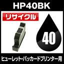 Hp40-bk