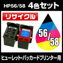 Hp56-58-4cl-set