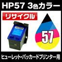 Hp57-clr