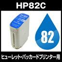 Hp82-c