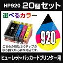 Hp920-xl4cl-set-20