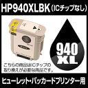 Hp940-xlbk