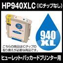 Hp940-xlc