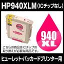 Hp940-xlm