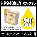 Hp940-xly