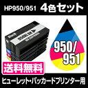 Hp950-951-xl4cl-set