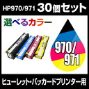 Hp970971-xl4clset-30