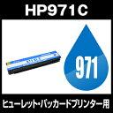 Hp971-xlc